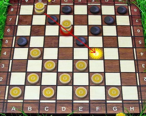 пример хода дамки в шашках