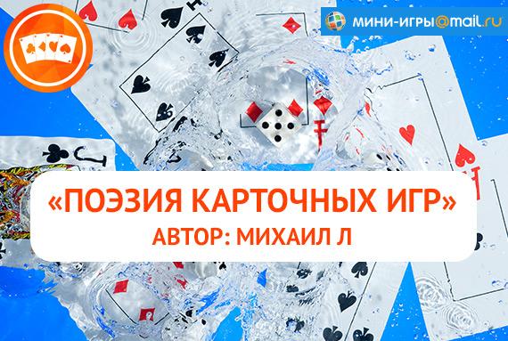 Карточные игры пьяница играть