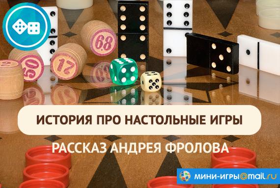 Мини игра подкидной дурак домино игровые автоматы игровые автоматы игры скачать на телефон