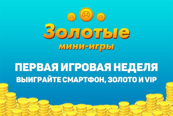 банк хоум кредит ростов-на-дону официальный сайт
